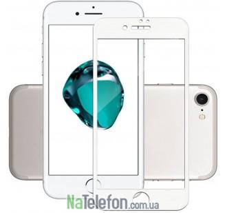 Защитное стекло Remax для APPLE iPhone 7 Gener Anti-blueray (0.26, 3D Fiber белое) в комплекте с задней плёнкой