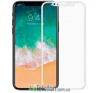 Защитное стекло Baseus для APPLE iPhone X/Xs ARC (0.3 мм, 3D белое)