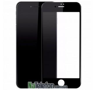 Защитное стекло Baseus для APPLE iPhone 7 Dolphin (0.2 мм, 2.5D, с чёрным Silk Screen покрытием)