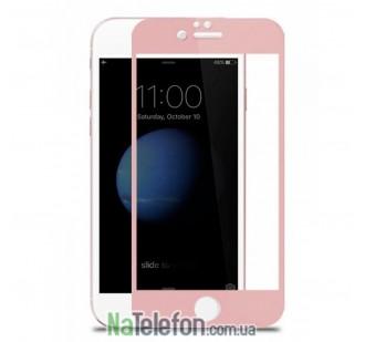 Защитное стекло для APPLE iPhone 7/8 Plus (0.3 мм, 4D/5D розовое золото)
