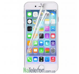 Защитная пленка MK iPhone 7