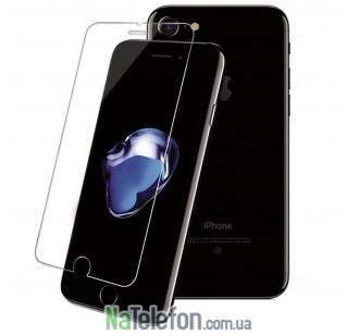 Защитное стекло Remax для APPLE iPhone 7 Ultra Thin (0.1 мм, 2.5D) в комплекте с задней плёнкой