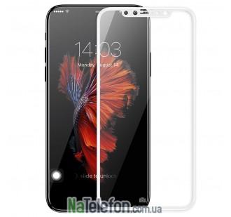 Защитное стекло для APPLE iPhone X/Xs (0.3 мм, 4D/5D белое)
