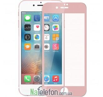 Защитное стекло для APPLE iPhone 7/8 (0.3 мм, 4D/5D розовое золото)