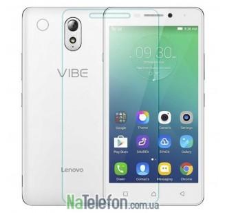 ГибкоестеклоMyScreen Lenovo Vibe P1m HybridGLASS