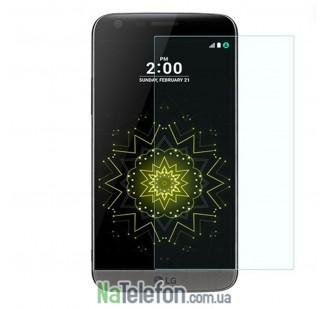 Защитное стекло для LG H850 G5 (0.3 мм, 2.5D)