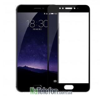 Защитное стекло для MEIZU MX6 (0.3 мм, 2.5D, с чёрным Silk Screen покрытием)