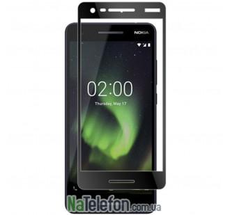 Защитное стекло для Nokia 2.1 (0.3 мм, 2.5D, с чёрным Silk Screen покрытием)