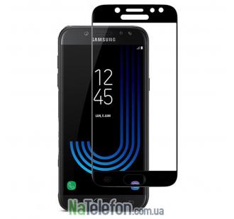 Защитное стекло для SAMSUNG J530 Galaxy J5 (2017) (0.3 мм, 2.5D, с чёрным Silk Screen покрытием) FULL GLUE