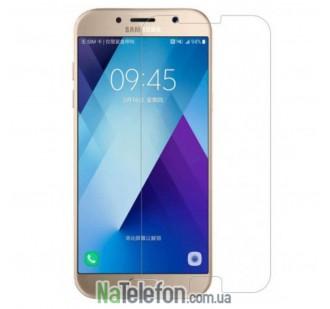 Защитное стекло для SAMSUNG A720 Galaxy A7 (2017) (0.3 мм, 2.5D)