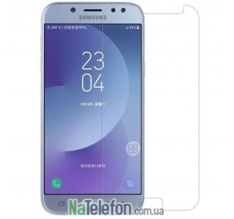 Защитное стекло для SAMSUNG J730 Galaxy J7 (2017) (0.3 мм, 2.5D)