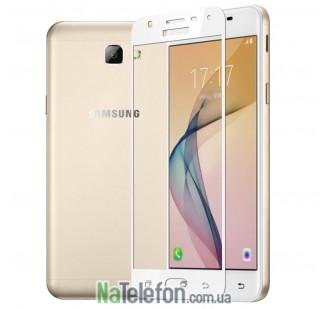 Защитное стекло для SAMSUNG G570F Galaxy J5 Prime (0.3 мм, 2.5D, с белым Silk Screen покрытием)