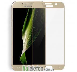 Защитное стекло для SAMSUNG A720 Galaxy A7 (2017) (0.3 мм, 2.5D, с золотистым Silk Screen покрытием) FULL GLUE