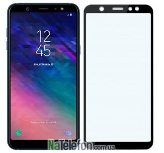 Защитное стекло для SAMSUNG A605 Galaxy A6 Plus (2018) (0.3 мм, 5D чёрное)
