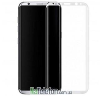 Защитное стекло для SAMSUNG G955 Galaxy S8 Plus (0.3 мм, 3D белое)