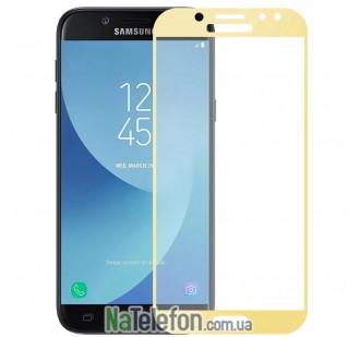 Защитное стекло для SAMSUNG J530 Galaxy J5 (2017) (0.3 мм, 5D золотистое)