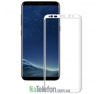 Защитное стекло Full Screen для Samsung G950 Galaxy S8 White