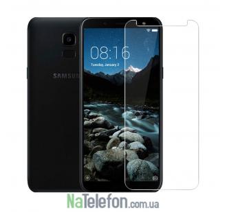 Защитное стекло для SAMSUNG J415 Galaxy J4 Plus 2018 (0.3 мм, 2.5D)
