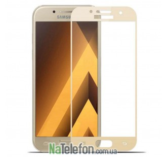 Защитное стекло для SAMSUNG A520 Galaxy A5 (2017) (0.3 мм, 5D золотистое)
