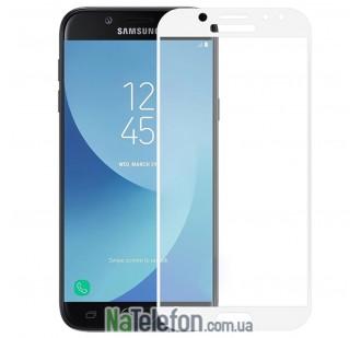 Защитное стекло для SAMSUNG J730 Galaxy J7 (2017) (0.3 мм, 5D белое)