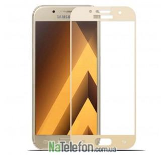 Защитное стекло для SAMSUNG A520 Galaxy A5 (2017) (0.3 мм, 2.5D, с золотистым Silk Screen покрытием)