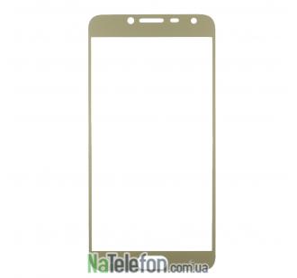 Защитное стекло для SAMSUNG J400 Galaxy J4 (2018) (0.3 мм, 2.5D, с золотистым Silk Screen покрытием)