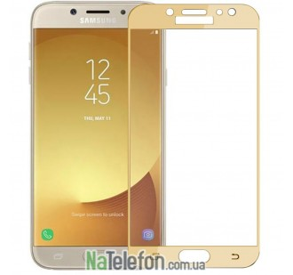 Защитное стекло для SAMSUNG J530 Galaxy J5 (2017) (0.3 мм, 2.5D, с золотистым Silk Screen покрытием)