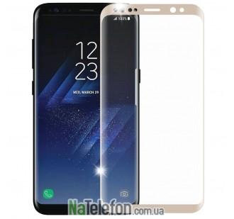Защитное стекло для SAMSUNG G950 Galaxy S8 (0.3 мм, 3D New Design золотистое)