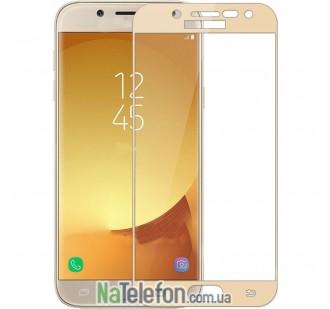 Защитное стекло для SAMSUNG J330 Galaxy J3 (2017) (0.3 мм, 2.5D, с золотистым Silk Screen покрытием)