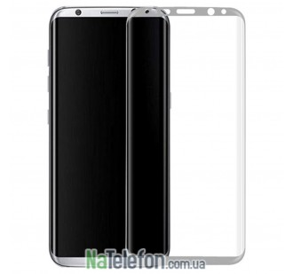 Защитное стекло Full Screen для Samsung G950 Galaxy S8 Silver