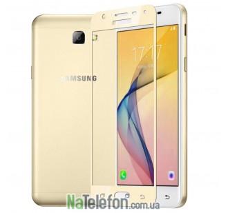 Защитное стекло для SAMSUNG G570F Galaxy J5 Prime (0.3 мм, 2.5D, с золотистым Silk Screen покрытием)