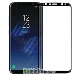 Защитное стекло для SAMSUNG G955 Galaxy S8 Plus (0.3 мм, 3D New Design чёрное)