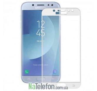 Защитное стекло для SAMSUNG J530 Galaxy J5 (2017) (0.3 мм, 2.5D, с белым Silk Screen покрытием)
