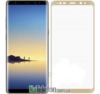 Защитное стекло для SAMSUNG N950 Galaxy Note 8 (0.3 мм, 3D New Design золотистое)