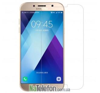 Защитное стекло для SAMSUNG A520 Galaxy A5 (2017) (0.3 мм, 2.5D)