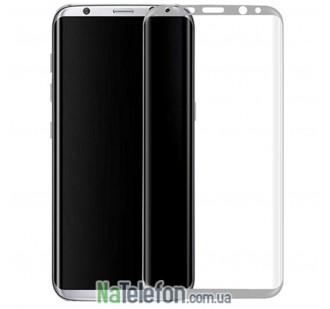 Защитное стекло для SAMSUNG G955 Galaxy S8 Plus (0.3 мм, 3D серебристое)