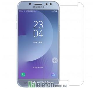 Защитное стекло для SAMSUNG J530 Galaxy J5 (2017) (0.2мм) Flexible Glass