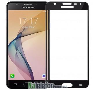 Защитное стекло для SAMSUNG G570F Galaxy J5 Prime (0.3 мм, 2.5D, с чёрным Silk Screen покрытием)