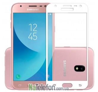 Защитное стекло для SAMSUNG J330 Galaxy J3 (2017) (0.3 мм, 5D белое)