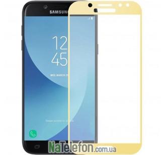 Защитное стекло для SAMSUNG J730 Galaxy J7 (2017) (0.3 мм, 2.5D, с золотистым Silk Screen покрытием)