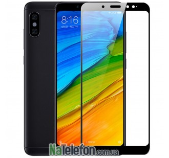 Защитное стекло для XIAOMI Redmi Note 5/Note Pro (0.3 мм, 2.5D, с чёрным Silk Screen покрытием) FULL GLUE