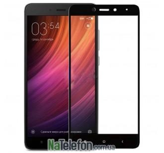 Защитное стекло для XIAOMI Redmi Note 4 (0.3 мм, 2.5D, с чёрным Silk Screen покрытием)