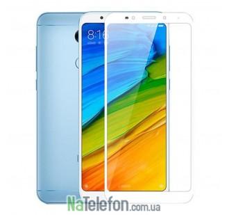 Защитное стекло для XIAOMI Redmi 5 (0.3 мм, 2.5D, с белым Silk Screen покрытием)