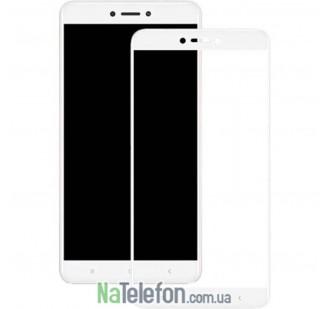 Защитное стекло для XIAOMI Redmi Note 4x (0.3 мм, 5D белое)