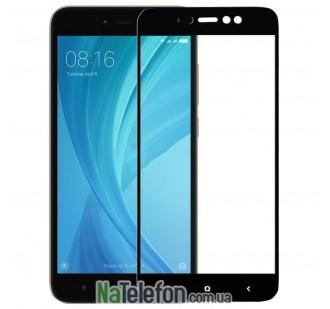 Защитное стекло для XIAOMI Redmi Note 5A (0.3 мм, 2.5D, с чёрным Silk Screen покрытием) FULL GLUE