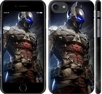 Чехол на iPhone 8 Рыцарь