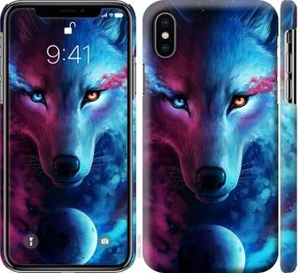 Чехол на iPhone XS Арт-волк