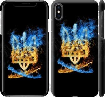 Чехол на iPhone XS Max Герб
