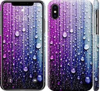 Чехол на iPhone X Капли воды