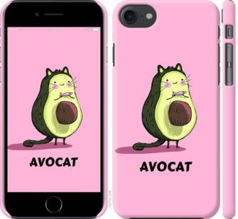 Чехол на iPhone 7 Avocat